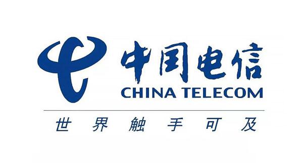 中国电信黄冈分公司