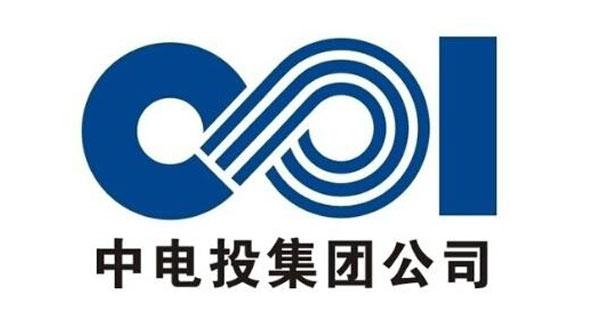 中电投集团